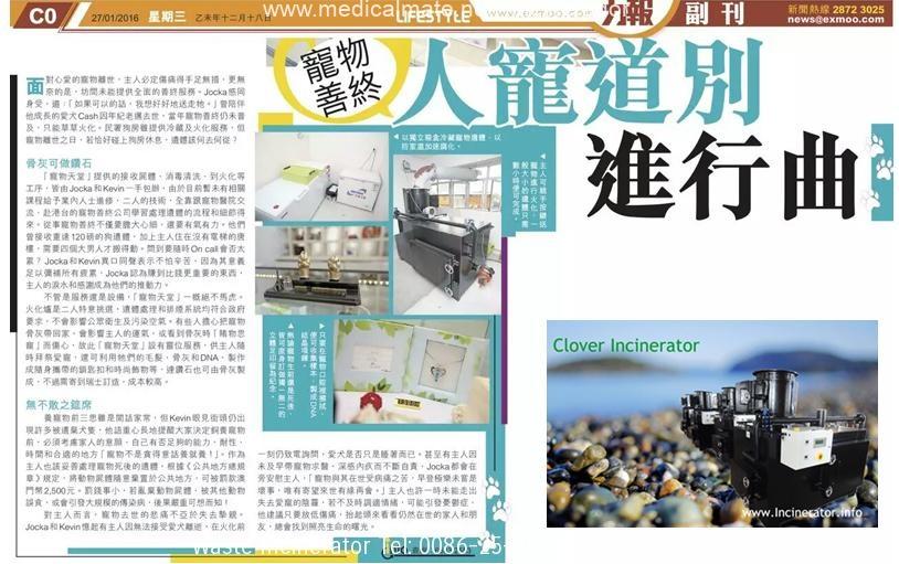 pet cremation equipment prices